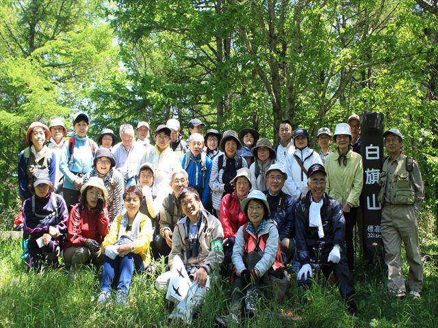 白旗山自然探検隊の参加者=山頂で