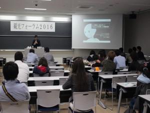 札幌国際大学ならではの観光フォーラム