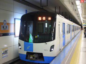 地下鉄東豊線=福住駅