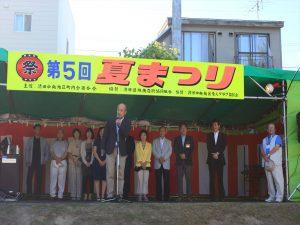 清田区長らが参加した開会式