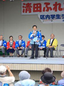 清田ふれあい区民まつり開会式であいさつする秋元市長