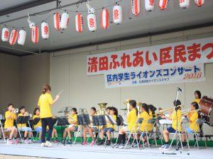北野平小学校合奏団の演奏