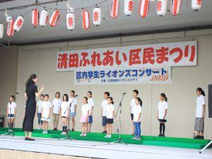 平岡中央小学校合唱団の歌声
