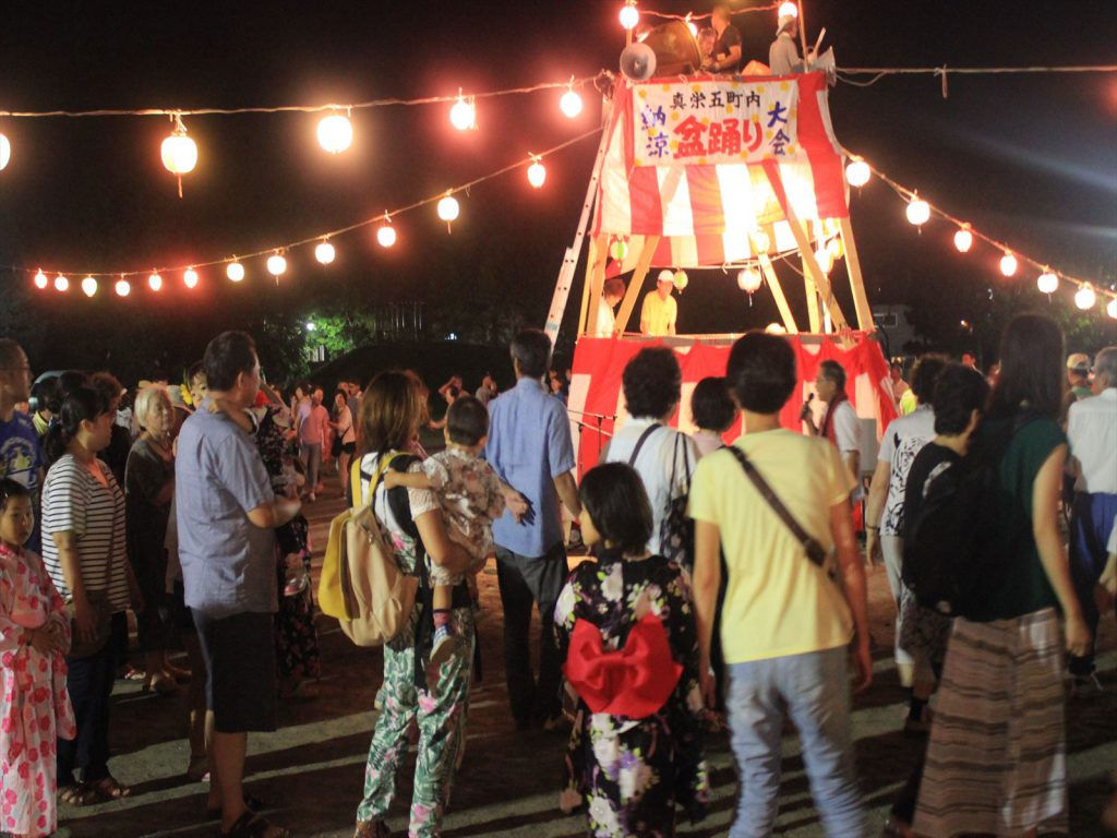 真栄5町内会合同盆踊り大会=真栄公園グラウンド