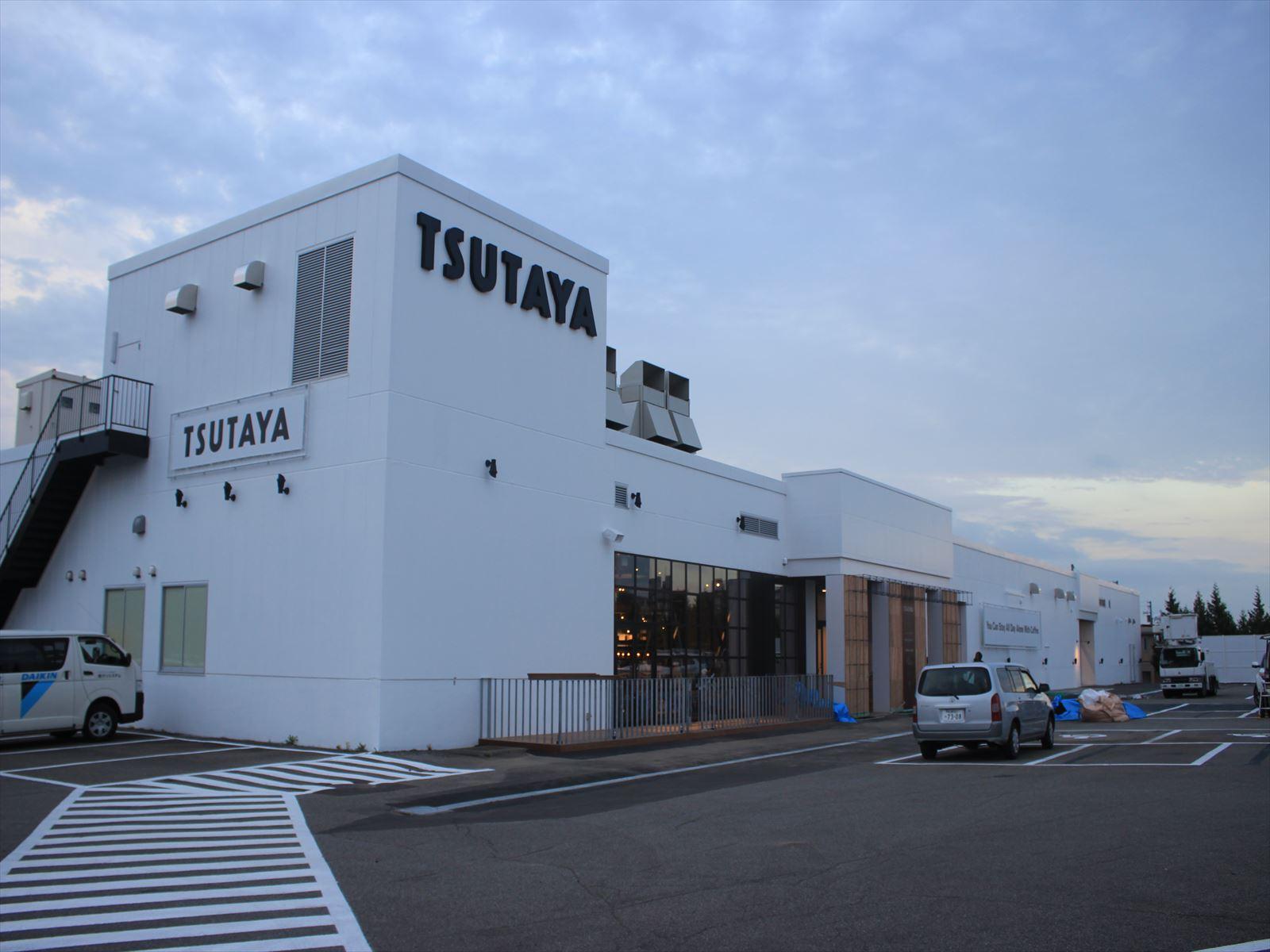 9月中旬にオープンする「TSUTAYA美しが丘」