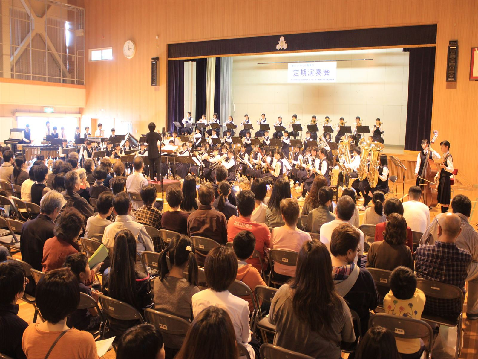 清田中学校ウインドオーケストラ部定期演奏会