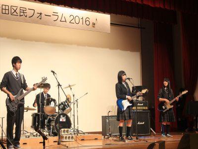 平岡高校軽音楽部