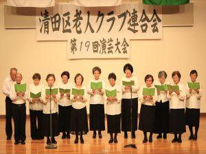 桂台睦和会の合唱「ふたり酒」