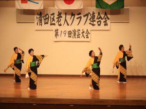 清田西町緑寿会の日本舞踊