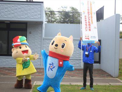 きよっちと2017年冬季アジア札幌大会のマスコット「エゾモン」も参加