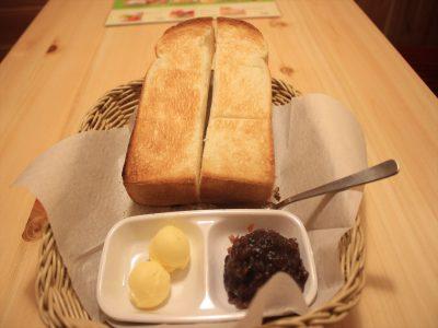 名古屋名物、小倉トースト
