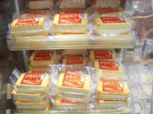 人気のチーズスモーク